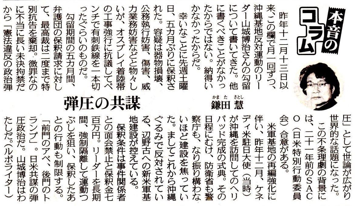 tokyo2017 03231