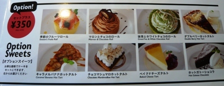This Is Cafe:メニュー4