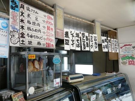 肉のタガヤ:店内2