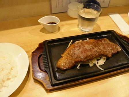 ARIYOSHI:ステーキ180g、ライス