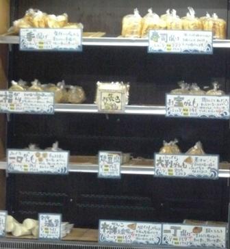 松永豆腐店:店内2