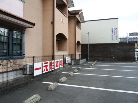 一元本店:駐車場