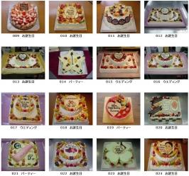 いろんなケーキ2