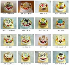 いろんなケーキ3
