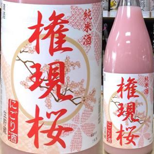 権現桜桃色にごり酒