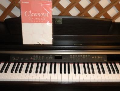 クラビノーバ4