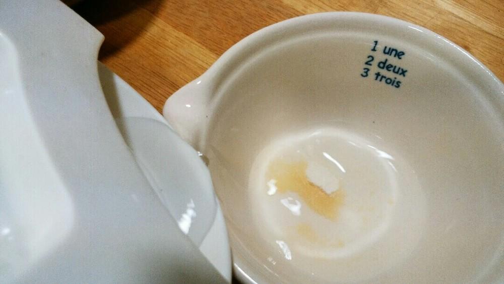 ブリトロ茶漬けの作り方4