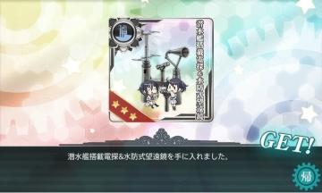 E-2 褒賞1
