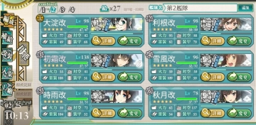 E-3 攻略第二艦隊 夜戦Ver