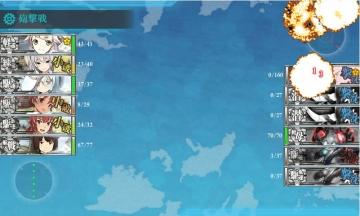 E-1 ラスダン完了