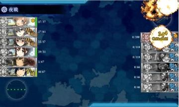 E-2 時雨ラスダン