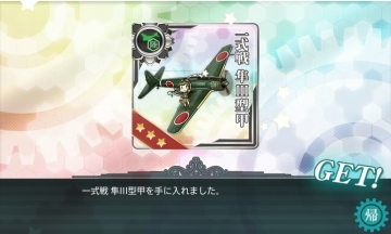 E-2 褒章2