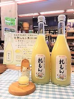 20170216レモン果汁