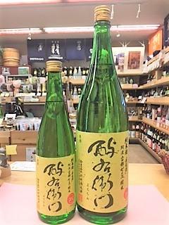 20170320ヨエモン山田錦70