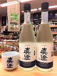 20170415真海生酒
