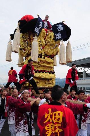 四国中央市 土居秋祭り 畑野太鼓台 2016年関川河川敷