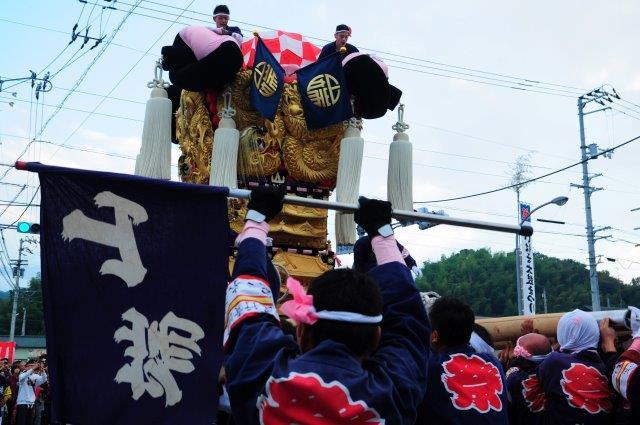新居浜太鼓祭り 多喜浜駅前 山端太鼓台