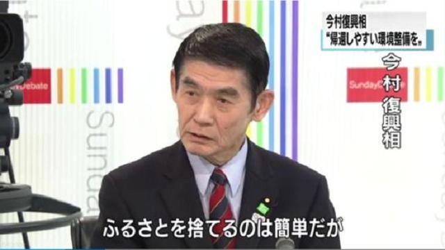 【西日本豪雨】死者54人、避難指示・勧告430万人に 東海道・山陽新幹線は直通運転 ->画像>45枚