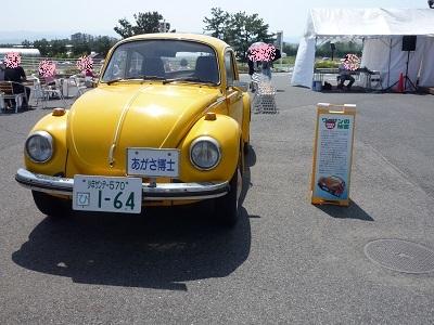 blog11678.jpg