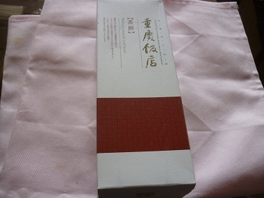 P1130542.jpg