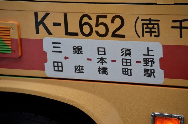 DSC_7717.jpg