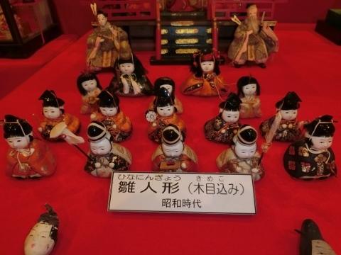 ひな祭り 011 (480x360)