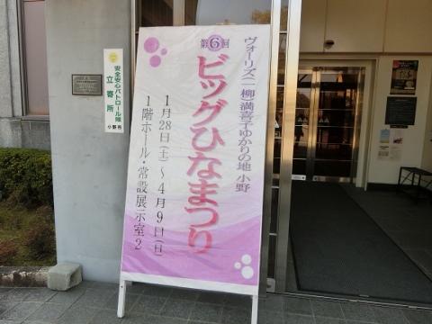 ひな祭り 024 (480x360)