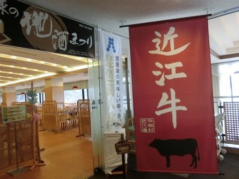 近江八幡 016 (480x360)