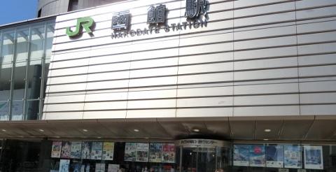 函館 010 (480x246)