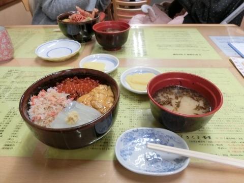函館 026 (480x360)