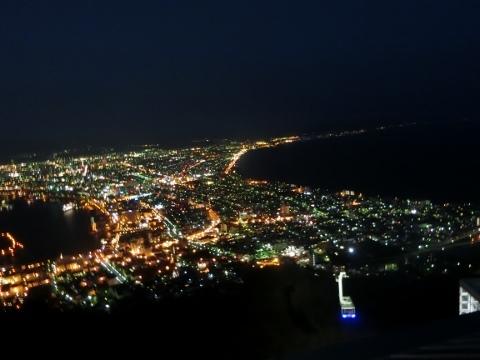 函館 097 (480x360)