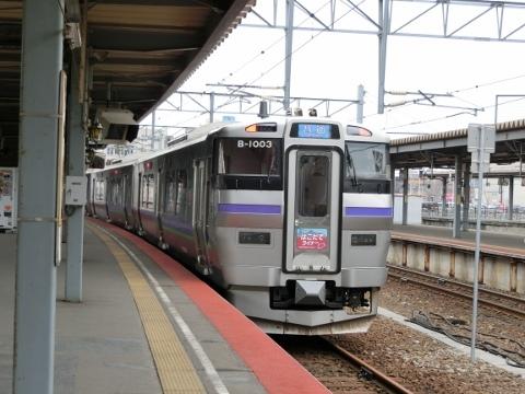 函館2 021 (480x360)