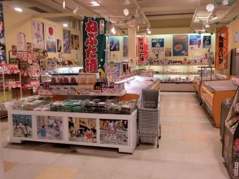 函館2 039 (480x360)