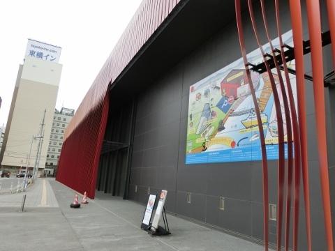函館2 044 (480x360)