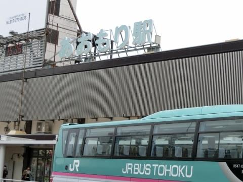 函館2 045 (480x360)