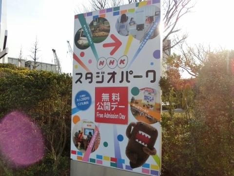 らんち 074 (480x360)