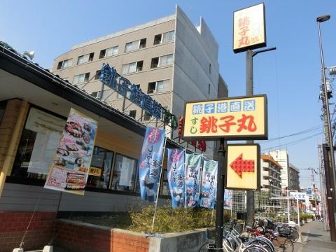 お寿司 012 (480x360)