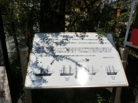 桜 002 (480x360)