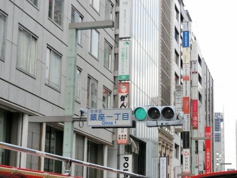 千鳥ヶ淵 099 (480x360)