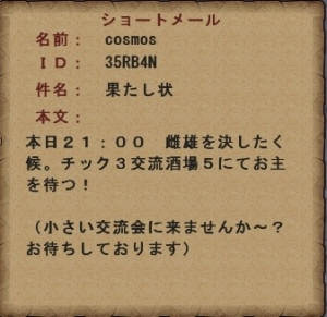 mhf_20170401_144221_811.jpg