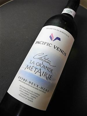 20170408差し入れの白ワイン