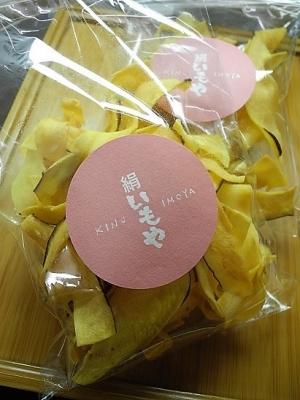 20170408福島潟のお土産