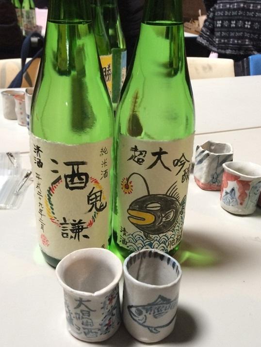 20170219酒塾_マイ日本酒