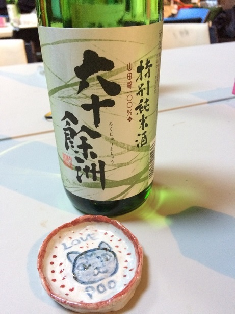 20170219酒塾_特別純米酒