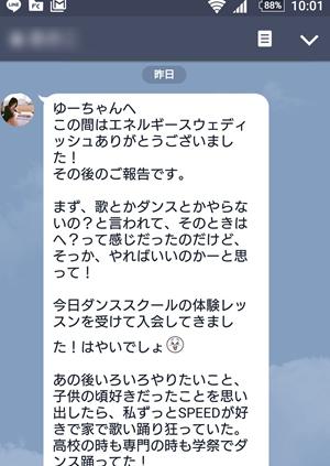 manas001_Re.jpg