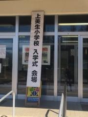 小学校 (1)