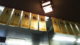 20161108きくや諏訪町店(その6)