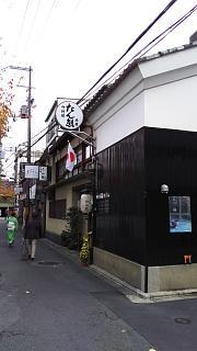 2016+1123高瀬川