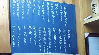 20161124まつ本(その45)