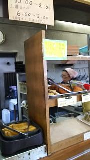 20161126うどんの田(その3)